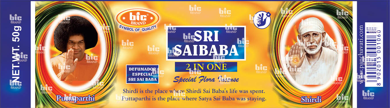 Sri Sai Baba 2 in 1 50g